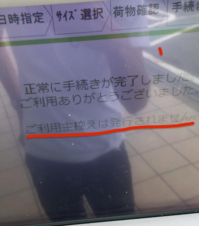 メルカリ ヤフオク PUDO