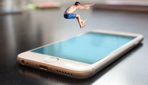 iPhoneの画面に酔う人が多い?それ設定1つで改善できるかも