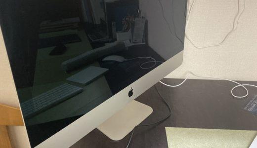 iMac(2019)27インチを購入!費用は?購入理由は?