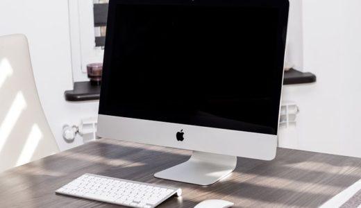 iMac27インチのメモリ増設のやりかた(5分でできます)