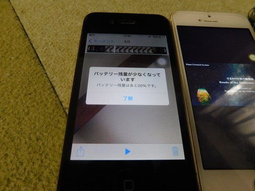 iPhone 比較 se 4s pro