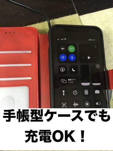 Dingle Qi急速 ワイヤレス充電器 手帳型