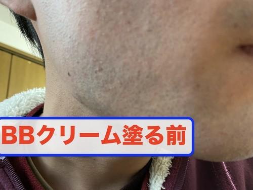NULL BBクリーム メンズ 青ひげ