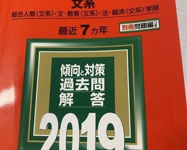 TOEIC770で京都大学の英語は解けるのか?