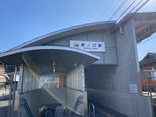 奈良 免許更新 運転免許センター