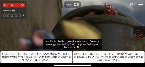 f:id:pineapple-bomb:20200317183954j:plain