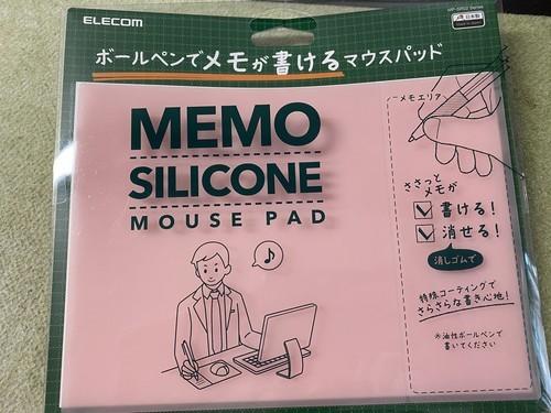 エレコム メモマウスパッド シリコン