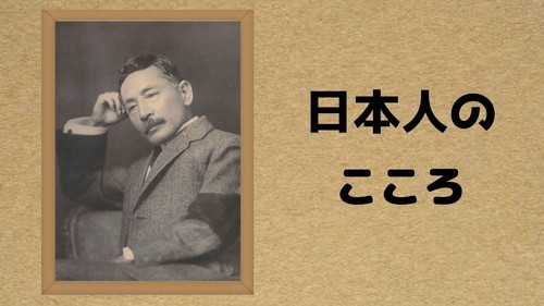 夏目漱石 おすすめ ランキング どれ