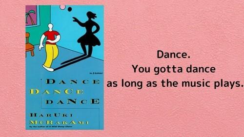 【英語で読む】『ダンス・ダンス・ダンス』名言9選