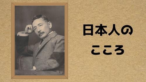 夏目漱石おすすめ小説ランキング長編13+短編3+α1