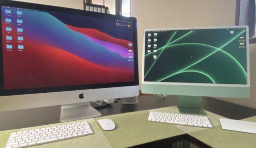 【比較レビュー】iMac27インチ(intel)➡︎iMac24インチ(M1)に買い替えて感じたこと【意外と変わらん】