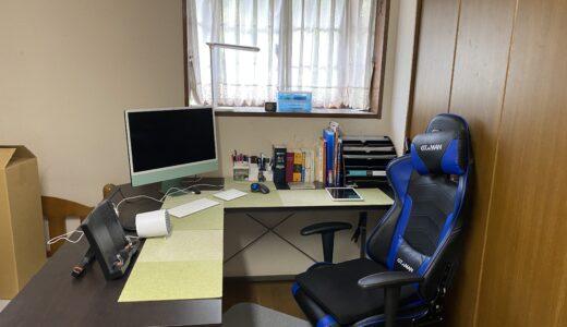 ブロガー歴2年の作業環境を紹介します【デスクツアー】