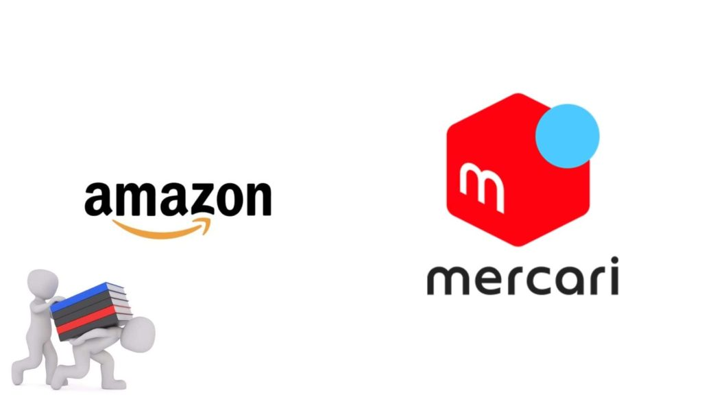 メルカリ Amazon どっち 古本 安い
