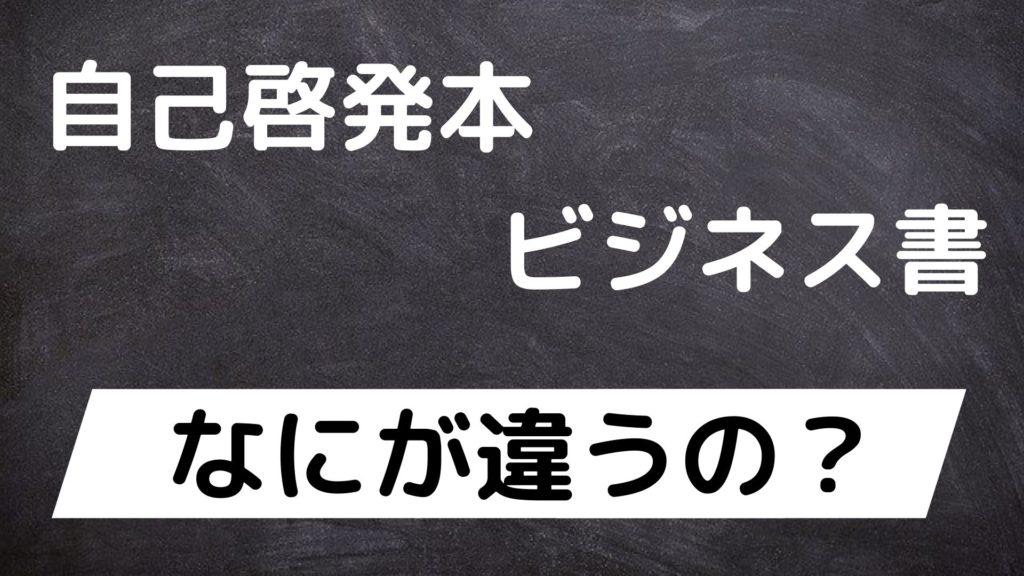 自己 啓発 本 英語