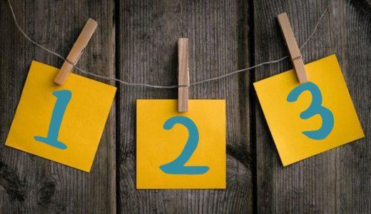 僕がブログで魔法の数字「3」をよく使う理由