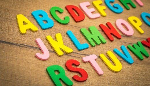 AIによって英語学習は不要になる?【著名人の見解まとめ】随時更新中