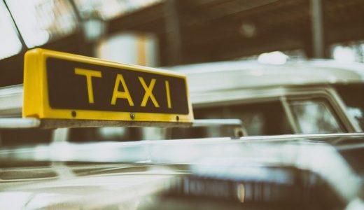 タクシー運転手はみんな女性にすべき3つの理由