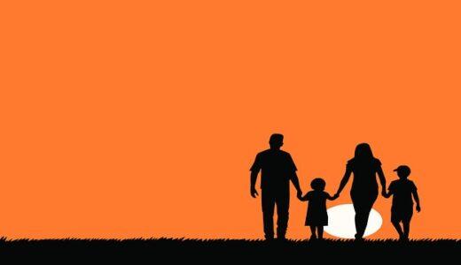 僕の結婚観と子供観について【結婚はしたいけど子供はいらない】